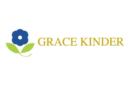 GRACE KINDER 市ヶ谷本校